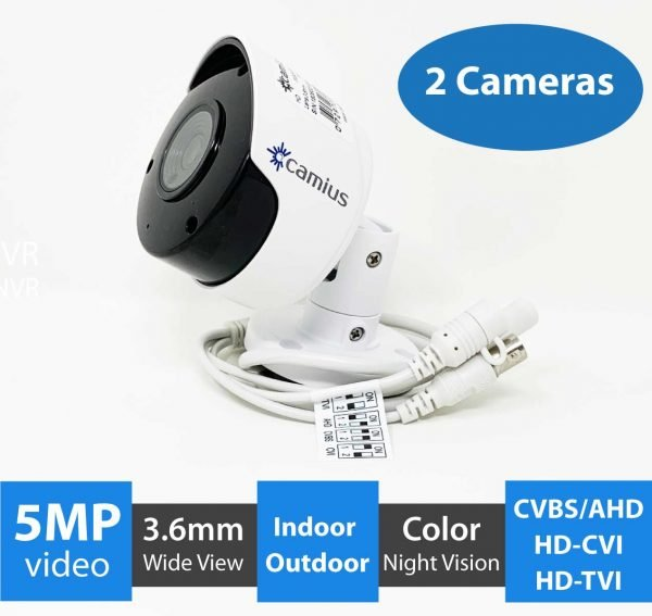 2 camera pack 5mp security camera